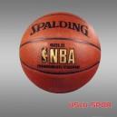 Spaldıng NBA Gold Profesyonel Basketbol Maç Topu