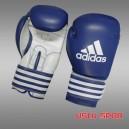 Adidas Ultima Deri Müsabaka Eldiveni (ADIBC02)