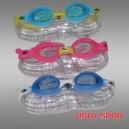 Selex 1150 Yüzücü Gözlüğü